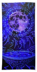 Let The Moon Cry  Bath Towel