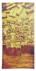 Letterpress Industrial Pop Art Bath Towel
