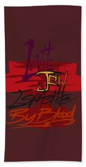 Levite By Blood Hand Towel