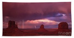 Lightning And Rainbow Bath Towel