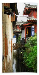 Lijiang Back Canal Bath Towel by Carla Parris
