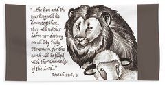 Lion And Yearling Bath Towel