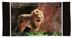 Lion Revelation 5 Bath Towel