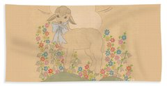 Little Lamb Hand Towel