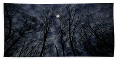 Bath Towel featuring the photograph Lovely Dark And Deep by Robert Geary