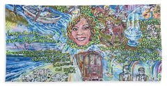 Lucy In The Sky With Diamonds Bath Towel