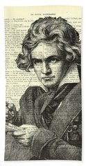 Ludwig Van Beethoven Portrait Black And White Bath Towel