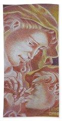 Madre Y El Nino Bath Towel