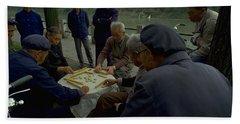 Mahjong In Guangzhou Bath Towel