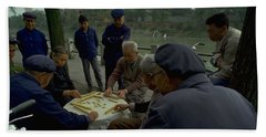 Mahjong In Guangzhou Hand Towel