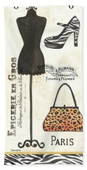 Maison De Mode 1 Hand Towel
