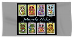 Maneki Neko Luck Cats Bath Towel by Carrie Hawks