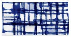 Mantra In Blue- Art By Linda Woods Bath Towel