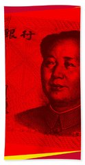 Hand Towel featuring the digital art Mao Zedong Pop Art - One Yuan Banknote by Jean luc Comperat