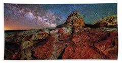 Mars Or White Pocket Milky Way Bath Towel