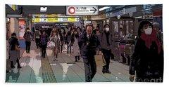Marunouchi Line, Tokyo Metro Japan Poster Bath Towel