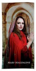Mary Magdalene Bath Towel