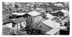 Mayaguez - Puerto Rico - C 1900 Bath Towel