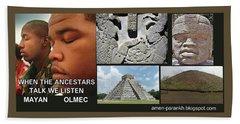 Mayan Olmec Bath Towel