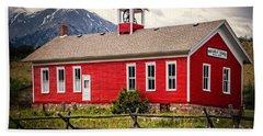 Maysville School 1882 - 1939 Hand Towel