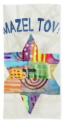 Mazel Tov Colorful Star- Art By Linda Woods Bath Towel