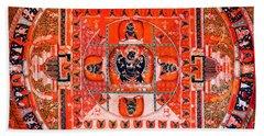 Meditation Yoga Mandala Yuan Dynasty Bath Towel