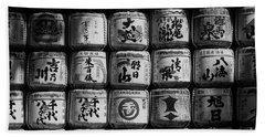 Meiji Shrine Sake Casks Bath Towel