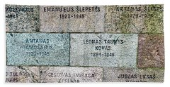 Memorial To Resistance Fighters Hand Towel