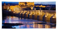Cathedral Mosque And Roman Bridge In Cordoba Bath Towel