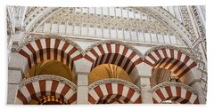 Mezquita Cathedral Architectural Details Bath Towel