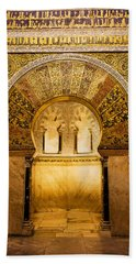 Mihrab In The Great Mosque Of Cordoba Bath Towel