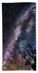Milky Way Splendor Bath Towel