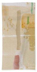 Mirage Hand Towel