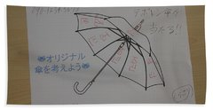 Missile Umbrella Hand Towel
