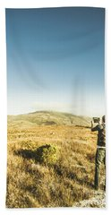 Misty Mountain Travels Bath Towel