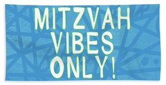 Mitzvah Vibes Only Blue Print- Art By Linda Woods Hand Towel