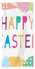 Modern Happy Easter- Art By Linda Woods Hand Towel