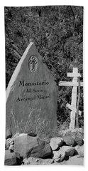 Monasterio Del Santo Arcangel Miguel Hand Towel