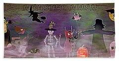 Monster Mash - Grunge Hand Towel