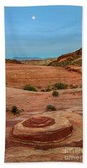 Moon Rock Bath Towel