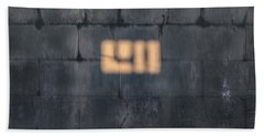 Morning Light On An East Facing Cinder Block Wall Hand Towel