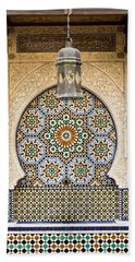 Moroccan Fountain Hand Towel