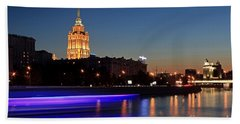 Moscow River Bath Towel