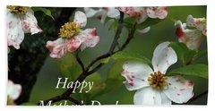 Mother's Day Dogwood Hand Towel by Douglas Stucky