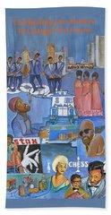 Motown Commemorative 50th Anniversary Bath Towel