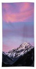 Mount Cook Sunset Bath Towel