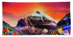 Mount Kailash - The Pillar Of The World Bath Towel