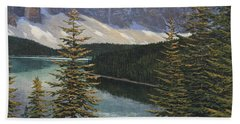 Mountain Sunrise Bath Towel