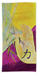 Mudras Of Bamboo Harvest Bath Towel