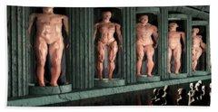 Museum Of Inner Demons Hand Towel